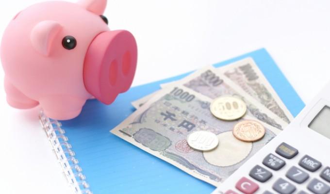 退職後の転職活動に必要な貯金の額